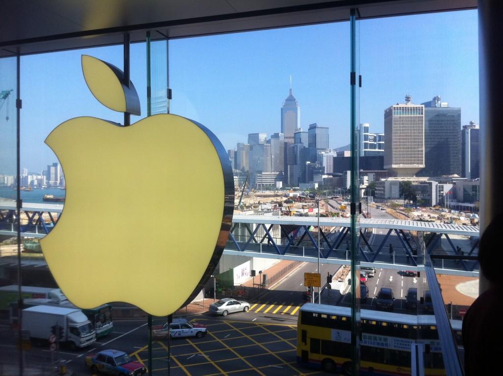 Apple Store em Hong Kong, China