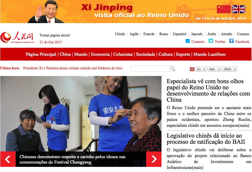 Versão 'online' do maior jornal da China já dá notícias em português