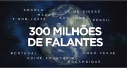 300 milhoes