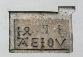"""""""Graz Burg AEIOU"""" von Photo: Andreas Praefcke - Eigenes Werk (own photograph). Lizenziert unter CC BY 3.0 über Wikimedia Commons - https://commons.wikimedia.org/wiki/File:Graz_Burg_AEIOU.jpg#/media/File:Graz_Burg_AEIOU.jpg"""