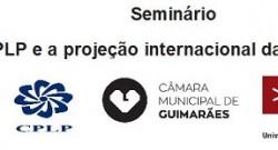 Guimarães, 7 de abril de 2016. Centro Internacional das Artes José de Guimarães (CIAJG).