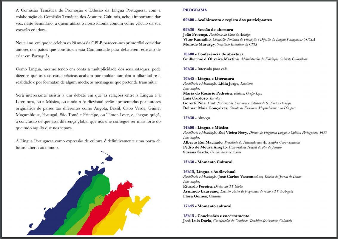 Conferência na Casa do Alentejo (folheto) 2