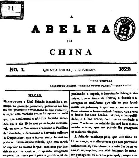 Abelha_da_China_no1