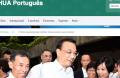 Portal em português da agência noticiosa oficial chinesa Xinhua
