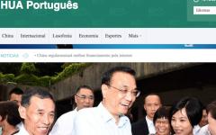 """Portugal serve como """"plataforma"""" para as empresas chinesas"""