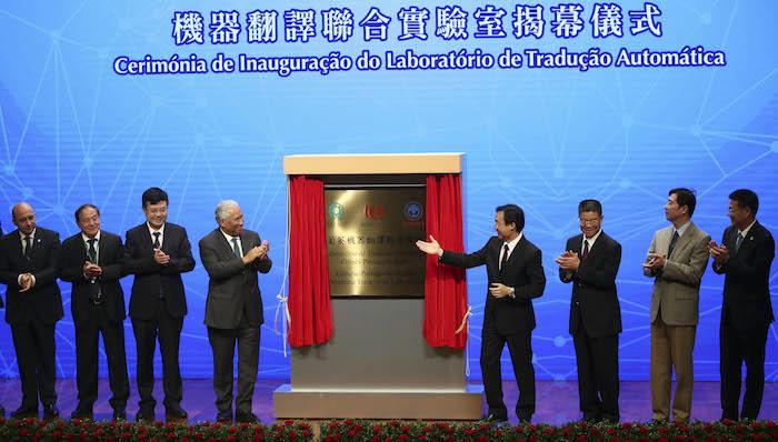 O primeiro-ministro, António Costa (4-E), durante a cerimónia de inauguração do Laboratório de Tradução Automática no Instituto Politécnico de Macau, no âmbito da visita de Estado à República Popular da China e à Região Administrativa Especial de Macau, China, 11 de outubro de 2016. ESTELA SILVA/LUSA
