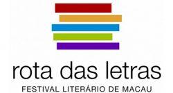 macau_festival_literario_rotadasletras_