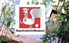 Museu dos lusodescendentes de Banguecoque