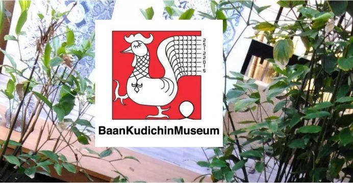 museu banguecoque