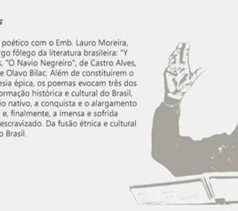 Concerto Lauro Moreira (1)