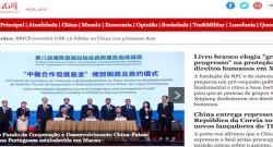 Diário do Povo China