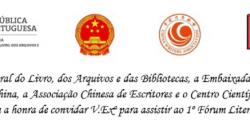 forum-literario-port-china