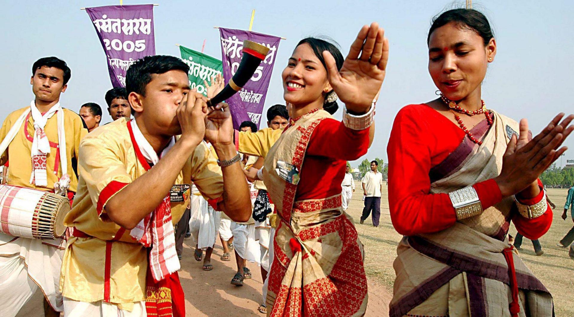 Assamês