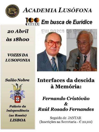 A Academia Lusófona, faz a apresentação do seu Curso Geral