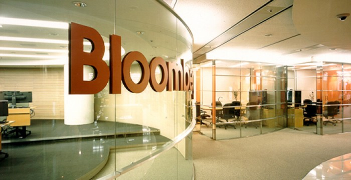 Bloomberg à procura de profissionais de língua portuguesa