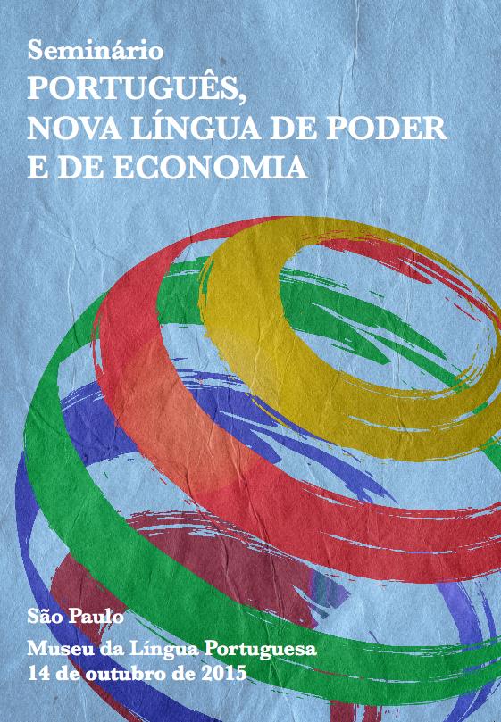 São Paulo Museu da Língua Portuguesa 14 de outubro de 2015