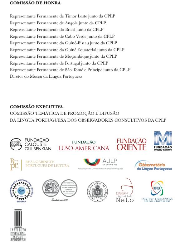 Comissão Temática de Promoção e Difusão da Língua Portuguesa dos Observadores Consultivos da CPLP