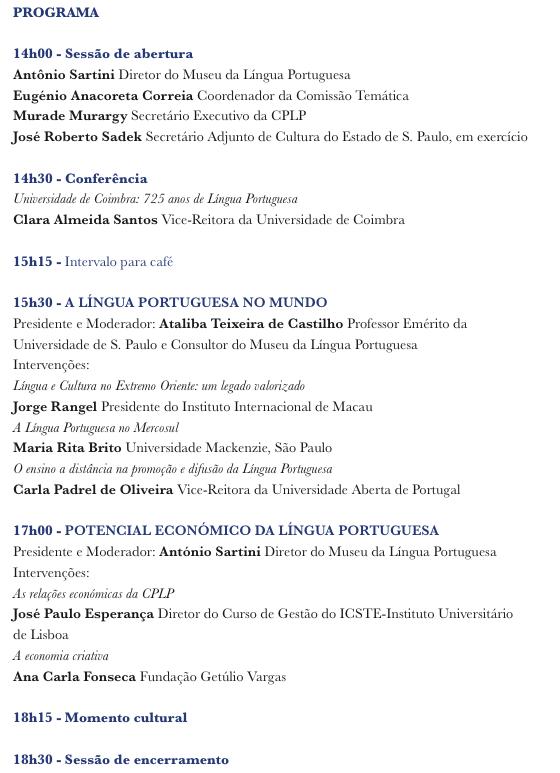 Seminário PORTUGUÊS, NOVA LÍNGUA DE PODER E DE ECONOMIA