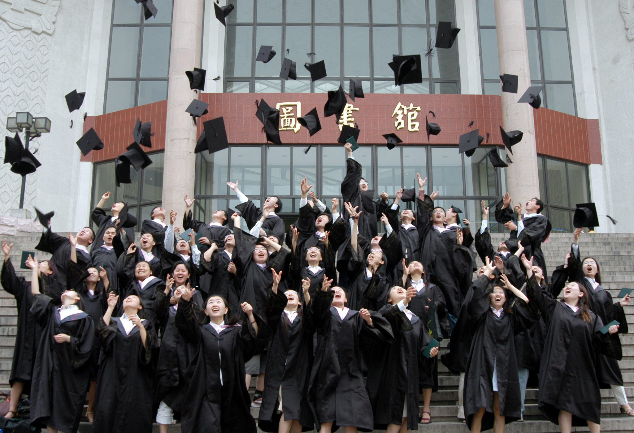 epa000217341 Estudantes chineses. EPA/CHEN WEI