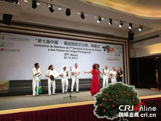 Aberta em Macau Semana Cultural China-Países de Língua Portuguesa
