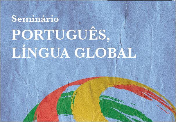 Centro Cultural Português, 16 de outubro de 2015, Santos, Brasil