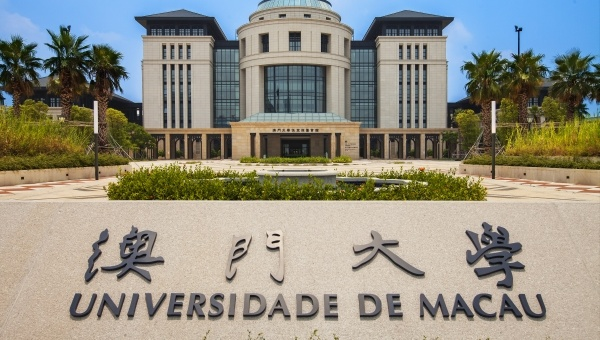 Conferência Internacional sobre Ensino e Aprendizagem do Português como Língua Estrangeira