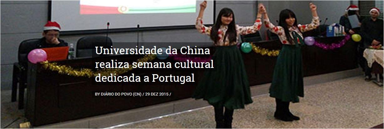 Universidade da China realiza semana cultural dedicada a Portugal