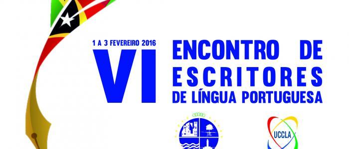 """É este o """"sonho literário da universalidade"""" do português"""