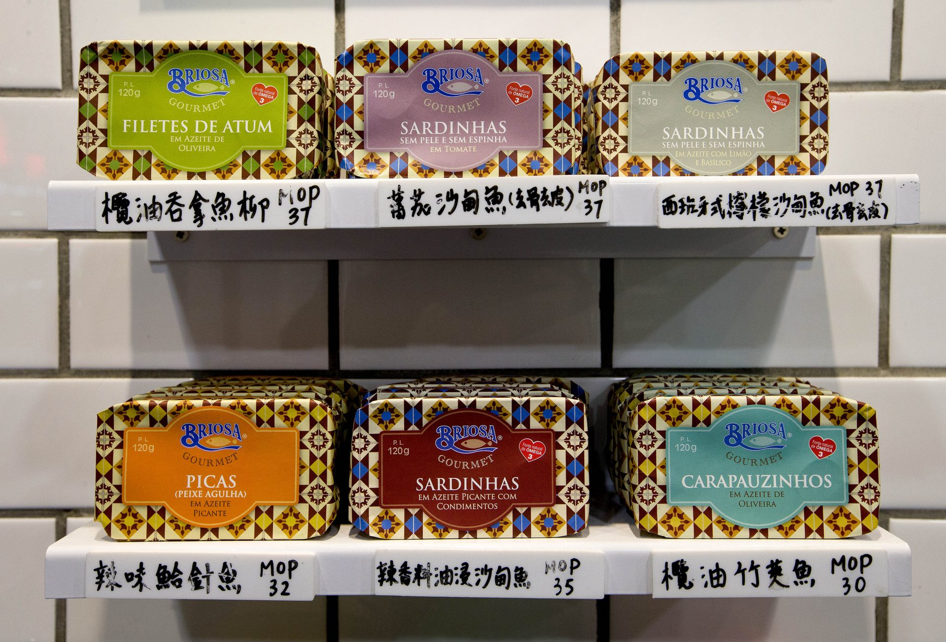Loja das Conservas em Macau
