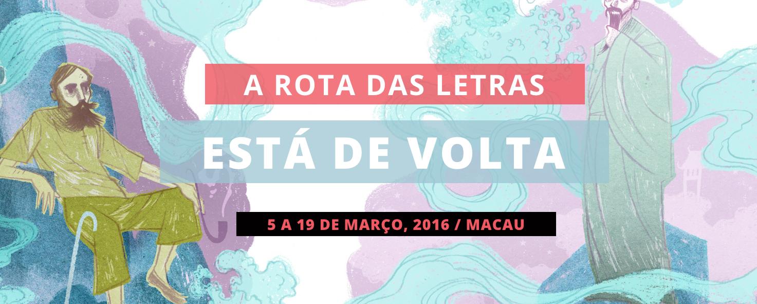 A Rota das Letras – Festival Literário de Macau