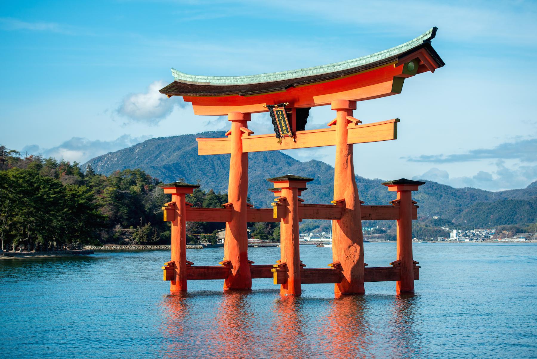 Japão oferece bolsas de estudos para professores e educadores