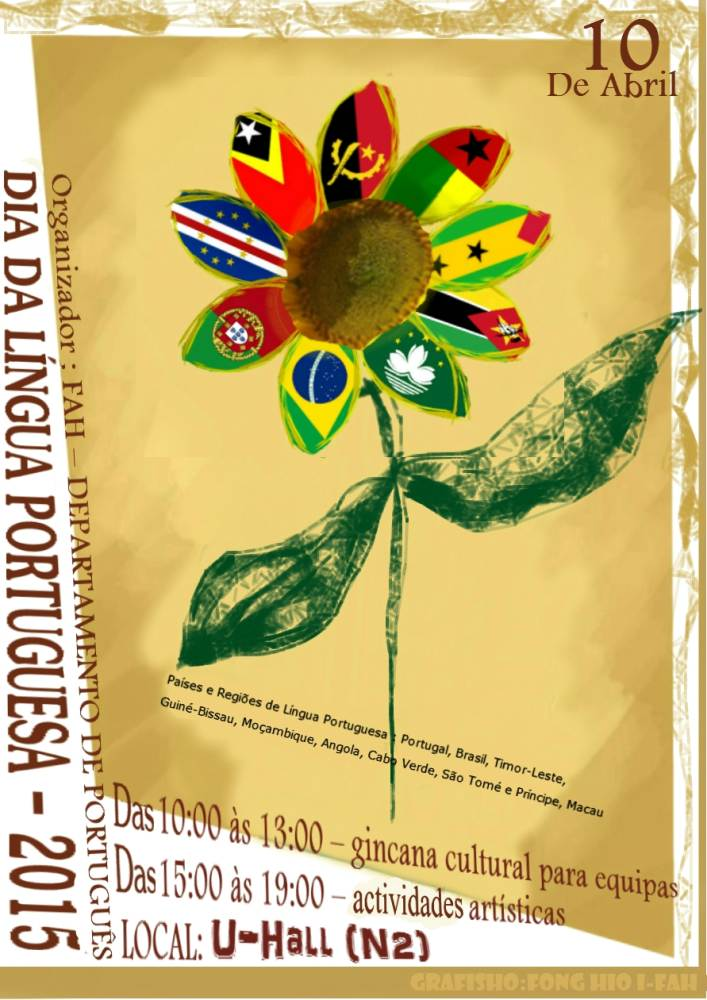 Dia da Lingua Portuguesa na Universidade de Macau