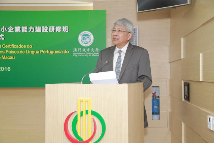 Curso em estudos dos Países de Língua Portuguesa abre em 2017