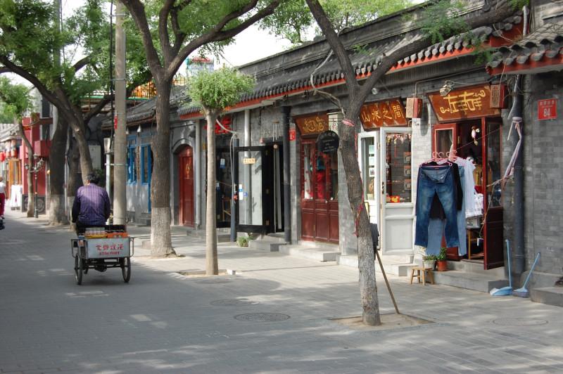 Comunidade lusa em Pequim celebra Dia da Língua Portuguesa com fotografia e cinema