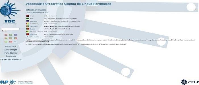 IILP cria conselho de especialistas para acompanhar Vocabulário Ortográfico Comum