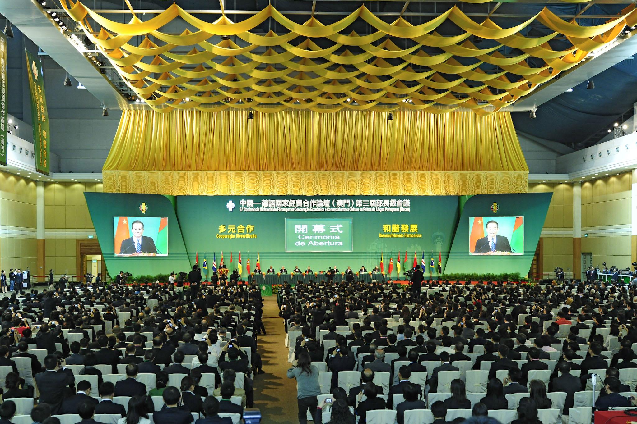 Pequim escolhe nova secretária-geral do Fórum Macau