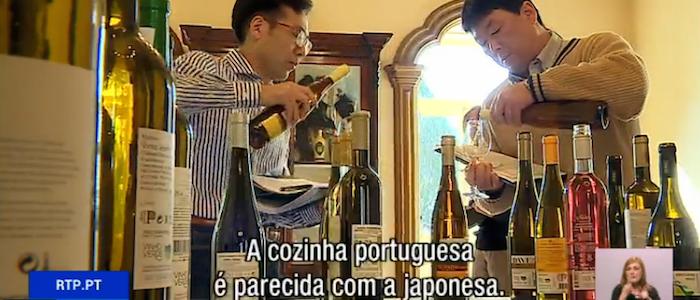 vinho-verde-no-japa%cc%83o