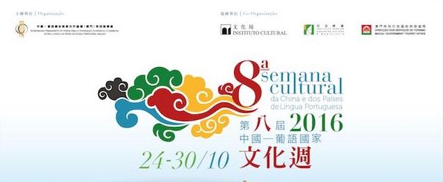 Semana cultural da China e países lusófonos regressa a Macau no final de outubro