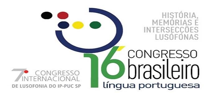 Chile: I Congresso Internacional de Língua Portuguesa: Experiências culturais e linguístico-literárias contemporâneas