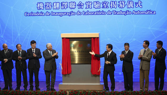 """O primeiro-ministro português compara Macau a """"uma enorme ponte virtual"""" da língua portuguesa"""
