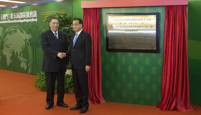 O primeiro-ministro chinês descerrou hoje uma placa no Complexo da Plataforma de Serviços para a Cooperação Comercial entre a China e os Países da CPLP