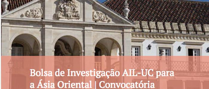 Bolsa de Investigação AIL-UC para a Ásia Oriental | Convocatória aberta até 31 de dezembro