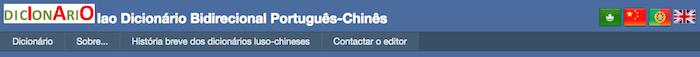 dicionario-chhines-1