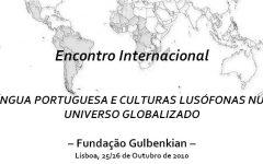 Comunicação de Renato Borges de Sousa no Encontro Internacional de Língua Portuguesa