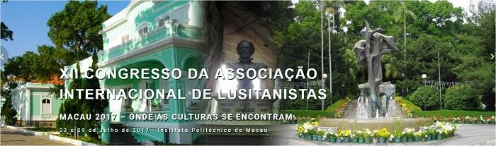 XII Congresso da Associação Internacional de Lusitanistas em Macau (Julho de 2017)