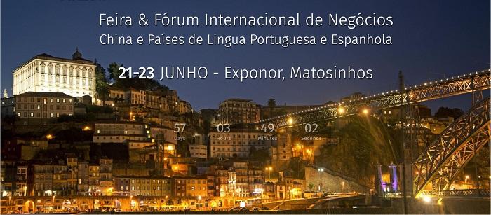 Negócios entre a China e Países de Língua Portuguesa e Espanhola