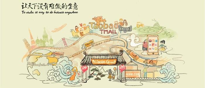 Transações via Internet, na China