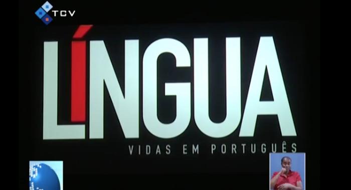 Televisão de Cabo Verde: Dia da Língua Portuguesa e da Cultura na CPLP