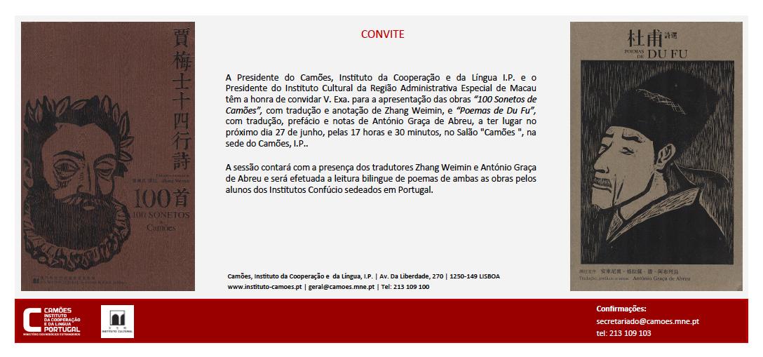Convite poesia Camões