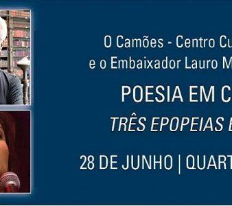 LM em brasilia 700
